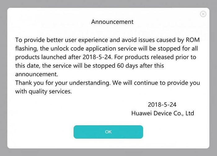 huawei-bootloader-unlock-notice-tech-news-sinhala