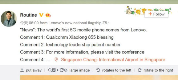 Chang-Cheng-Weibo-announcement-tech-news-sinhala